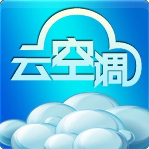 云空调体验版