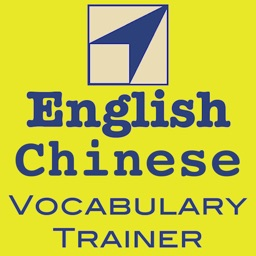 BidBox Vocabulary Trainer: English - Chinese