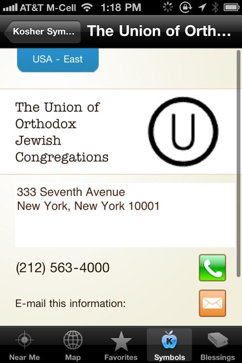 Kosher screenshot-4