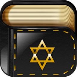 iTehillim Jewish Psalms Tehillim