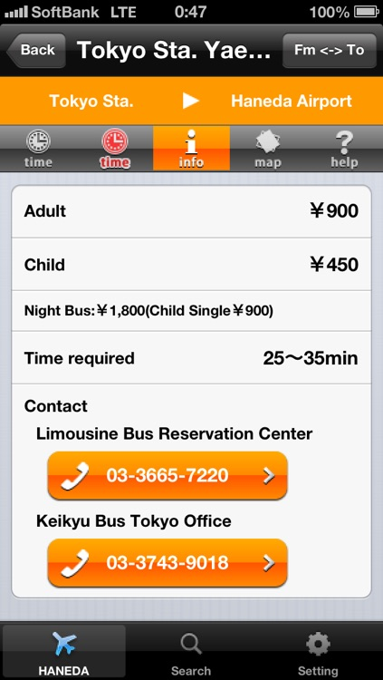 Haneda Airport Limousine Bus screenshot-4