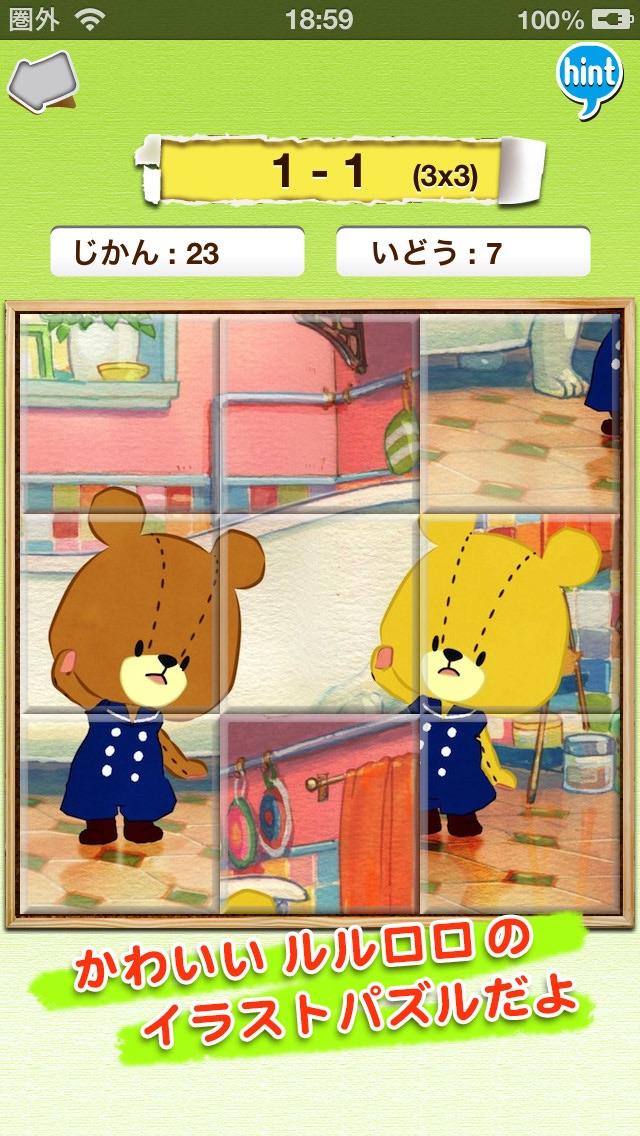 がんばれ!ルルロロのピクチャーパズルのスクリーンショット1