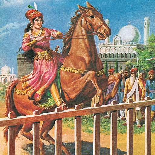 Sultana Razia-  The Able Ruler - Amar Chitra Katha Comics