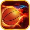 超级篮球3D:免费体育游戏
