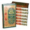 Sahih Al-Muslim - English Translation