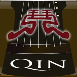 古琴 Guqin - Ancient Chinese Zither