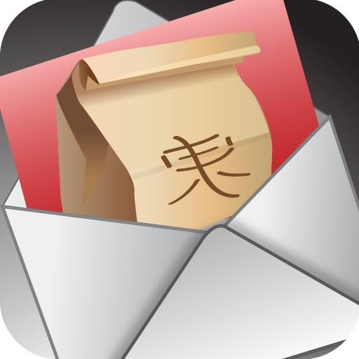 Take-out E-mail