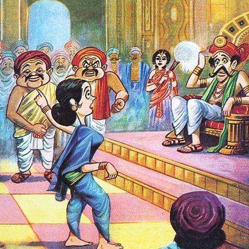 Jataka Tales - Tales Of Misers -  Amar Chitra Katha Comics