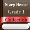 [英和対訳] Grade 1 スーパーパッケージ - 英語で読む世界の名作 Story House