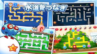 配管工 水道管つなぎ pro screenshot1