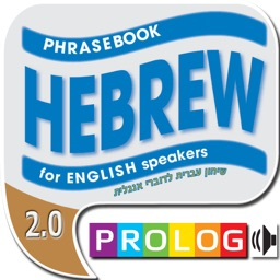 Hebrew – A phrase guide for English speakers