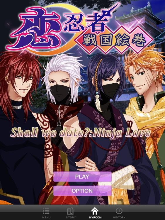 Shall we date?:Ninja Love HD FREE