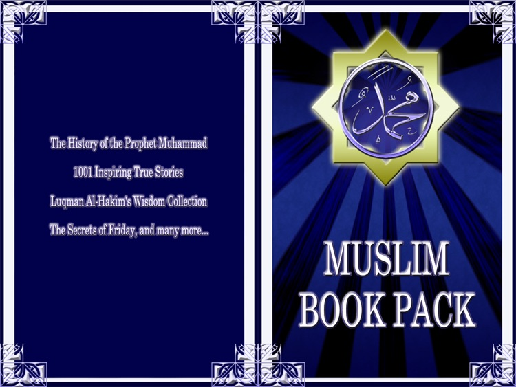 Muslim Book Pack for iPad