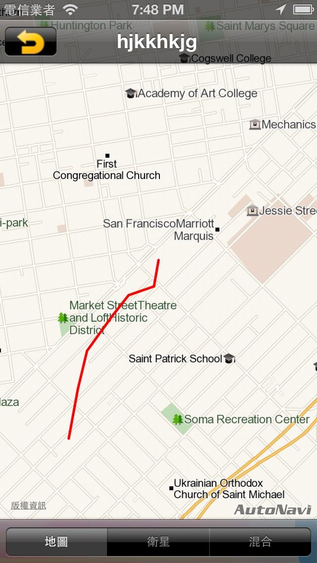 NC GPS跟踪-足跡記錄跟踪器屏幕截圖5