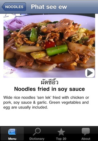 Thai Talking Food Menu