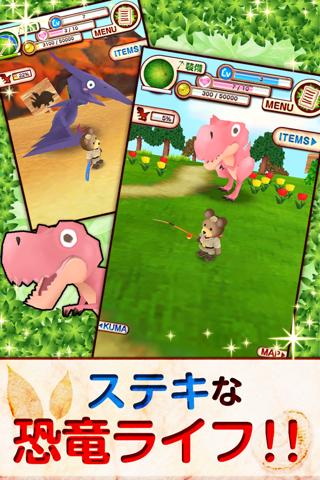 クマの発掘隊![登録不要の無料恐竜発掘&コレクションゲーム]のおすすめ画像5