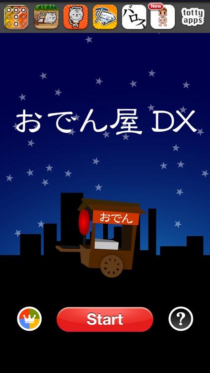 Oden-Ya DX
