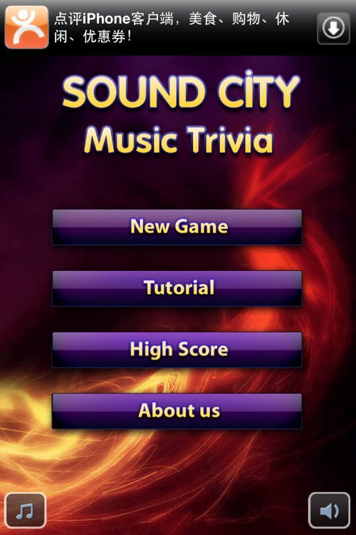 Sound City Music Trivia Lite