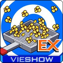 爆米花任務 進階版 Popcorn Mission EX