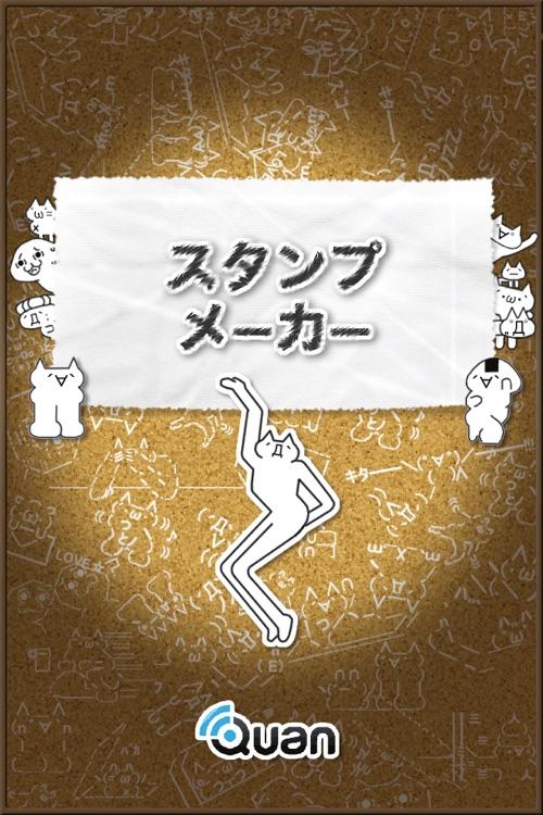 AA(Text-Art) Sticker Maker screenshot-4