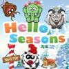 Hello Seasons - Christmas Edition - For Kids