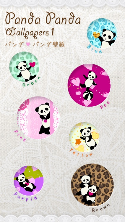 Panda Panda Wallpapers