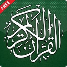 Al Quran kareem Free - Special iPad edition