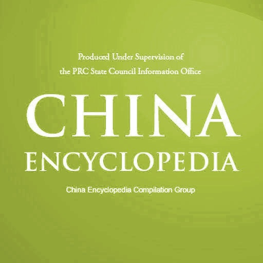 china Encyclopedia #7