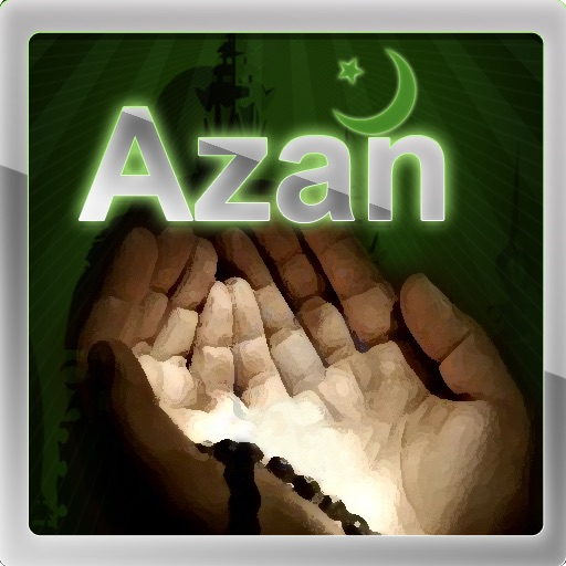 AZAN for iPad