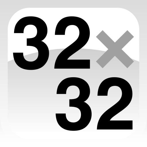 32 x 32