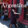 世界の旅 -アルゼンチン-