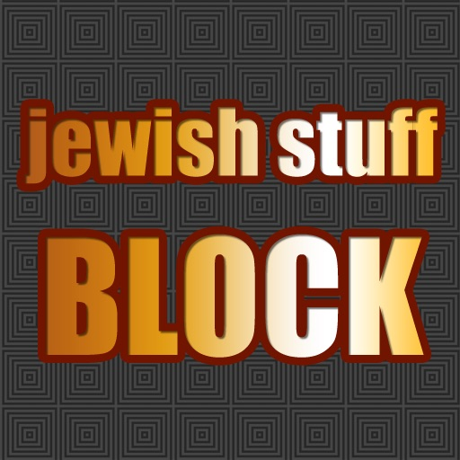 Jewish Stuff Block Game HD Lite