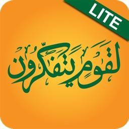 U-Quran Lite : A 3-Step Program Towards Understanding The Arabic Of The Quran