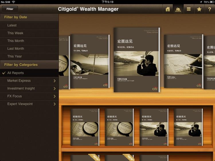 Citigold Wealth Manager screenshot-3