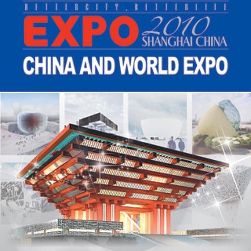 China and World EXPO.