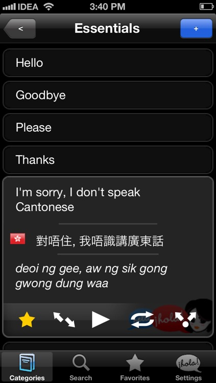 Lingopal Cantonese (Traditional Chinese) LITE - talking phrasebook