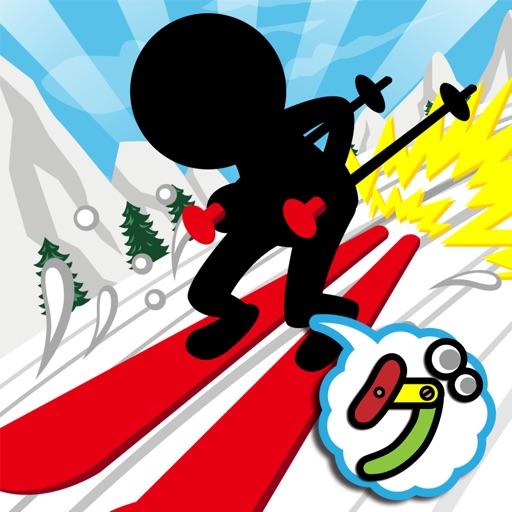 スキー野郎