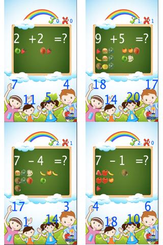 儿童数学学前教育免费版 screenshot four