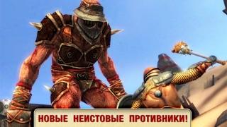 Blood & Glory 2: Legend Скриншоты5