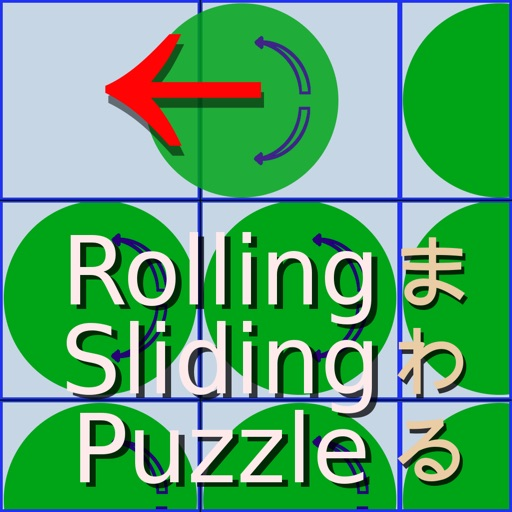 SlidingKanaPuzzle