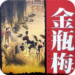 《金瓶梅》连环画-中国史上最具争议书籍