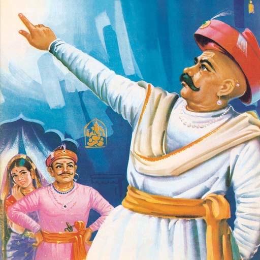 Ram Shastri - The Scholar - Amar Chitra Katha Comics