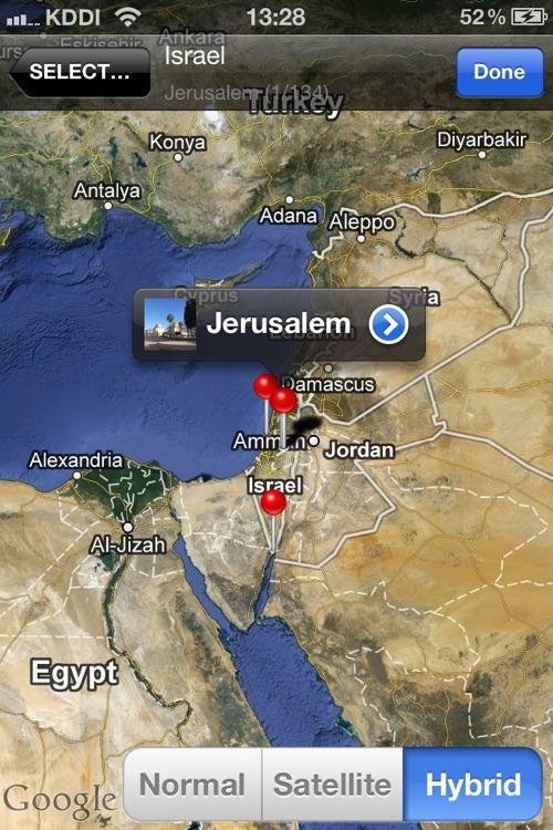 WorldTravel -Israel- screenshot-4