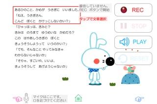 無料版「うさぎとかめ」中川ひろたかの名作おはなし絵本15のおすすめ画像5