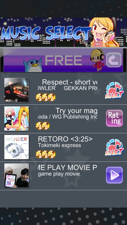 CATCH style screenshot-4