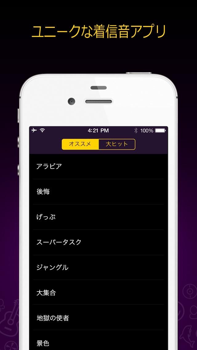 https://is1-ssl.mzstatic.com/image/thumb/Purple/v4/2a/4d/dc/2a4ddcad-087e-9d23-5efa-36146dbe7fd4/mzl.pdrpfzxt.jpg/640x1136bb.jpg