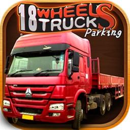 18 Wheels Trucks & Trailers