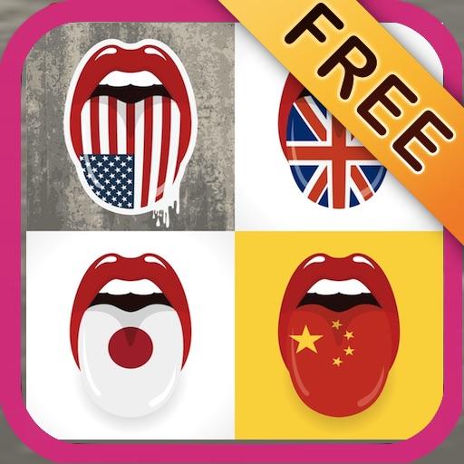 Перевести Говорите бесплатно