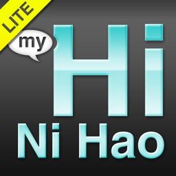 Hi NiHao