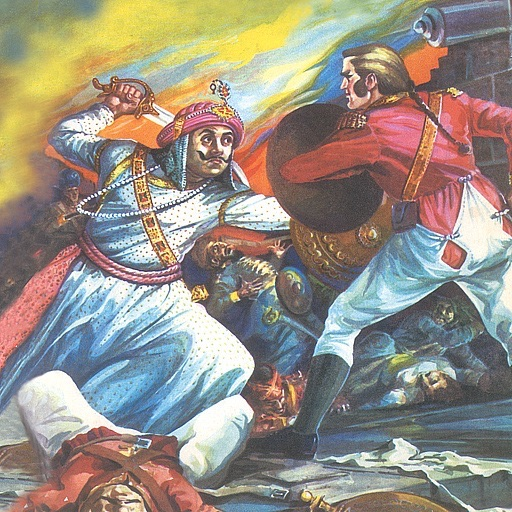 Tipu Sultan-The Mysore Tiger -  Amar Chitra Katha Comics